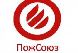 Получение аккредитации на проведение проверки работоспособности систем и установок противопожарной защиты (ГОСТ Р № 57974-2017)